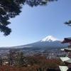 静岡県の手話は富士山?