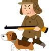 猟犬とペット保険