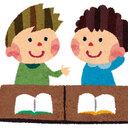 子どもとなるべく楽しく家庭学習