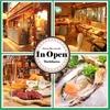 【オススメ5店】八王子・立川(東京)にあるステーキが人気のお店
