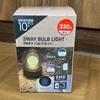 100円ショップDAISO(ダイソー)で買った、バルブライトがおしゃれ