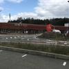 広島県最北端の道の駅「たかの」を紹介!道の駅に珍しい「ゆきむろ」がありました(´∀`)