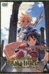 『秘境探検ファム&イーリー complete edition』