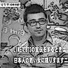 自殺者続出?暴落少年団BTS悪質詐欺に加担する汚鮮マスゴミNHK&朝日の犯罪