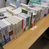 書籍を買いました / テレビ会議システムを本格的に設置
