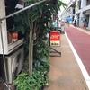 東京旅行振り返り 1日目・2日目