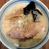 らーめん ふくのや@埼玉県さいたま市の『塩らーめん』が豚骨白湯美味い
