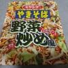 【カップ麺】ペヤング ピリ辛野菜炒め風やきそば食べてみました♪