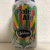 アメリカ Caldera Pale Ale
