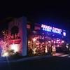【松山】深夜営業&wifiありのカフェ!「AMANDA COFFEE'S(アマンダコーヒーズ)朝生田テラス店」