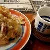 札幌市 居酒屋 味百仙 / 札幌駅近くの美味しんぼに出た店