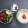 【ダイエット】3ヶ月で約15kg痩せるお弁当