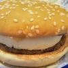 #611 秋に食したいハンバーガー