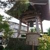 天童市 蔵増城の歴史と史跡をご紹介!🏯