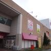 イオン飯田アップルロード店