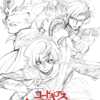 【アニメ】『コードギアス奪還のゼット』のストーリーと世界線【感想・考察】