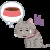 ウチの猫がフードを食べない!そんなときに試す5つの対処法