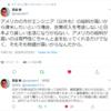 日本で夫婦1000万の年収があって200万円、資産運用にまわせる生活と、アメリカで一人が20万ドルの年収を得てもまったく資産運用にまわせない生活なら、日本で暮らした方が良い