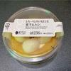 ローソン新作!とろ〜りとろける白玉 蜜芋&みるくはさつまいも好きにおすすめな甘いスイーツ🍠💓