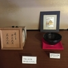 金閣寺天目茶碗です