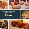 NYグリル&ブッフェ フィオーレ:銀座でゆったり楽しむビュッフェ/コートヤード・マリオット銀座東武ホテル