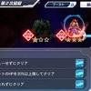 【スパロボDD】強攻の一手【第二次超級攻略】