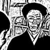 いだてん~東京オリムピック噺(ばなし)~(14)「新世界」