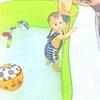 乳児と3歳児との生活(十一ヶ月)