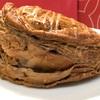『RINGO』の焼き立てカスタードキャラメルナッツアップルパイとシルバニアファミリー。