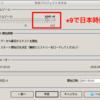 FT3を日本時間にする方法