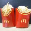 【夢の企画】いろんなソースでマックのポテトを食べまくるだけの記事!