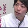 設楽悠太選手は、体幹トレーニングをやらないという事実。