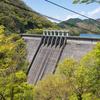 【ダム】下流に温泉街がある岡山の観光名所、湯原ダム(2019/05/02)その1