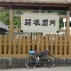 2017BRM1007日本橋600はDNFだよその2