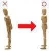 【姿勢を良くする方法】あなたの「姿勢スイッチ」を見つけよう