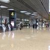 チャンギ国際空港 最先端のターミナル4