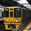 【鉄道写真】京王電鉄デヤ902形