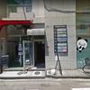 中京区の東洋ファイナンスはヤミ金ではない正規のローン会社です。