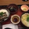260. いわとろ丼と麦味噌汁のセット(大戸屋)