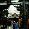 湯島天満宮 愛宕神社の千日詣二百四十四日目 2016.11.15火曜日