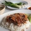 メトロのカオナーペット(ローストダックのせご飯)はカリカリの皮が美味しい!