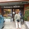 【神奈川県平塚市】nico(ニコ)のふすま食パン