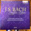 バッハ全集 全部聞いたらバッハ通 CD21 アンナ・マクダレータ・バッハのための音楽帳