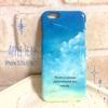 空と雲のiPhoneケースカバー