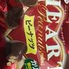 不二家 ハートチョコレート ピーナッツ! 小さくてもカロリーは高めの人気チョコ