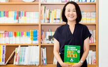 フリーの日本語教師を目指し「合格パック」を受講。教える感動をもっともっと味わいたい