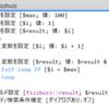 FileMakerProでFizzbuzz問題