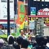 一票一揆!!!三宅洋平 選挙フェス ☆ 池袋東口