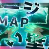 セージ全MAP強い壁集!【VALORANT】