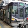 ご報告:2/29(土) | 乗り鉄・130円の旅